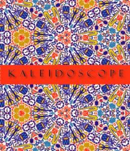 CSU Special Event: Kaleidoscope