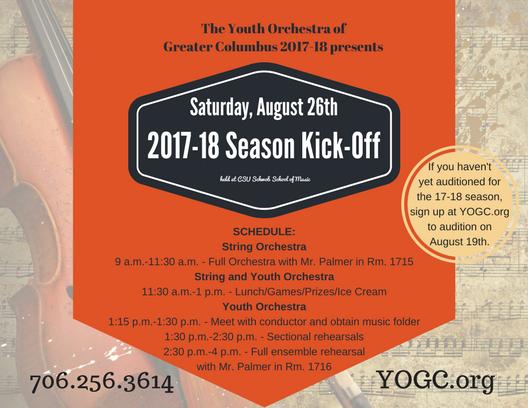 2017-18 Youth Orchestra Season Kick-Off