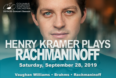Henry Kramer Plays Rachmaninoff