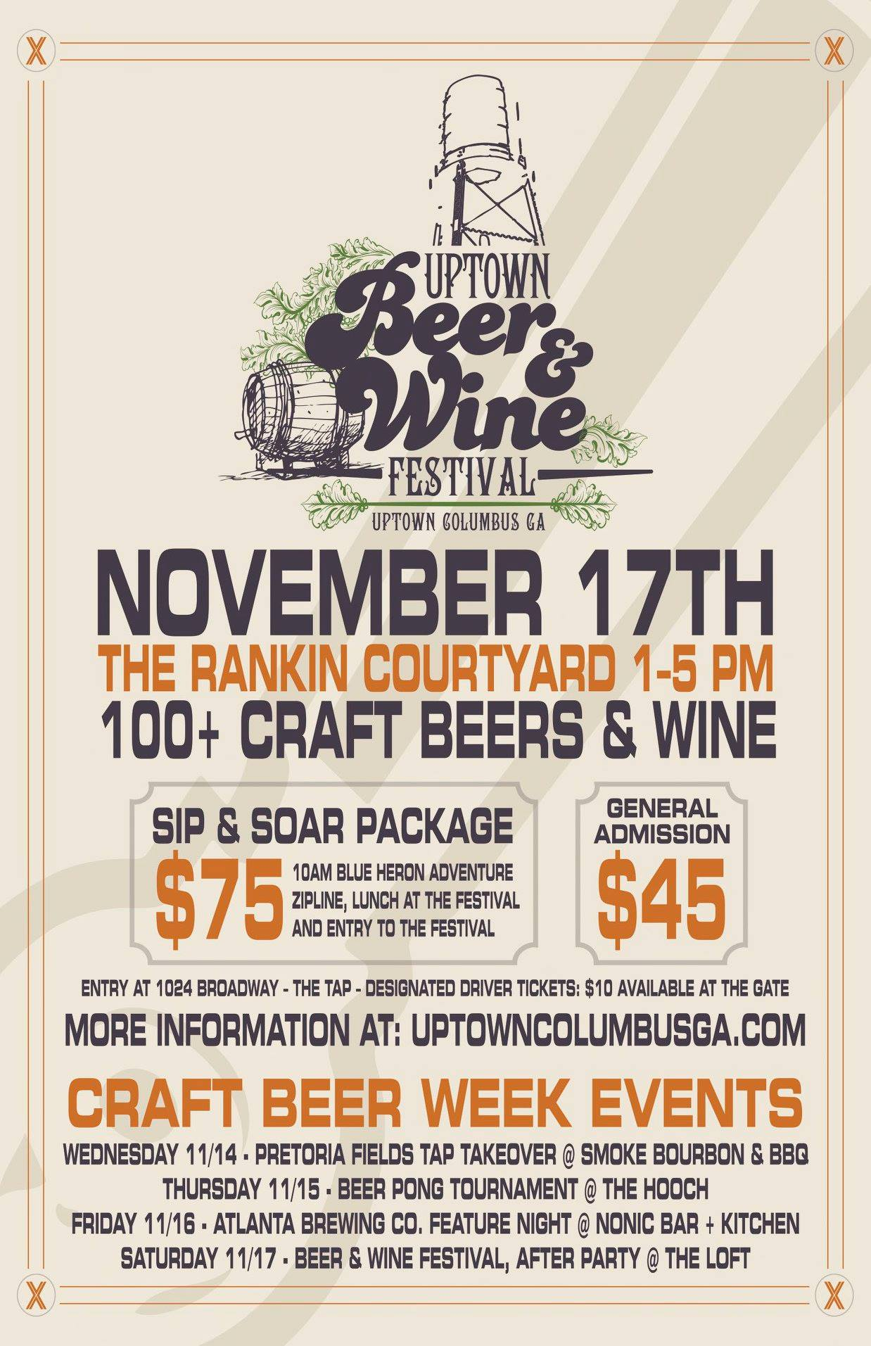 Uptown Beer and Wine Festival